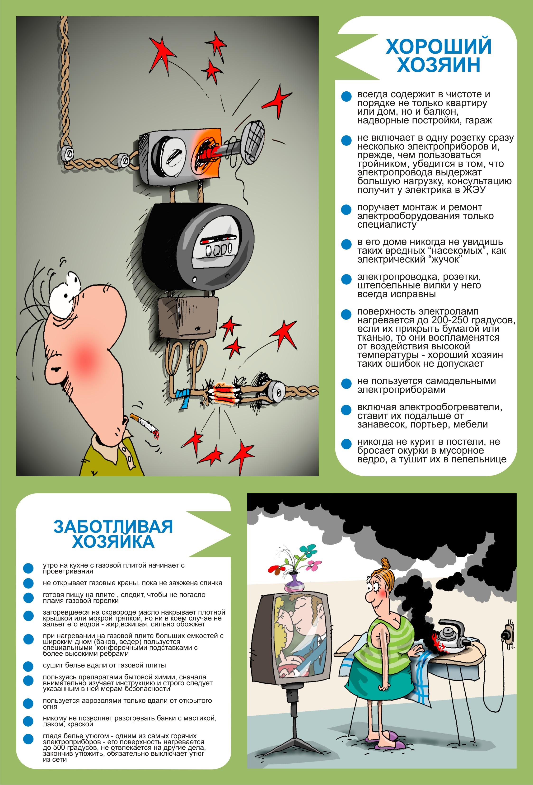 автоматическое дистанционное и местное управление установками пожаротушения